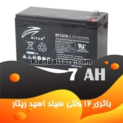 باتری 7 آمپر ساعت یو پی اس ریتار