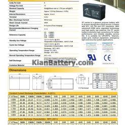 مشخصات باتری 9 آمپر ساعت یو پی اس ریتار