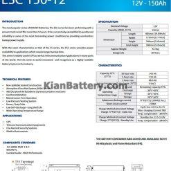 مشخصات باتری 150 آمپر ساعت یو پی اس راکت