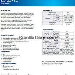 مشخصات باتری 65 آمپر ساعت یو پی اس راکت