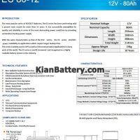 مشخصات باتری 80 آمپر ساعت یو پی اس راکت