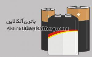 باتری آلکالاین 300x188 روش بازیافت انواع باتری های فرسوده
