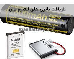 بازیافت لیتیوم یونی روش بازیافت انواع باتری های فرسوده
