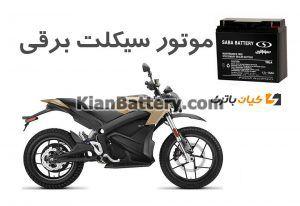 موتور برقی 300x206 راهنمای خرید باطری موتور سیکلت برقی و شارژی