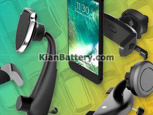 انواع هولدر 300x225 راهنمای خرید هولدر موبایل برای ماشین