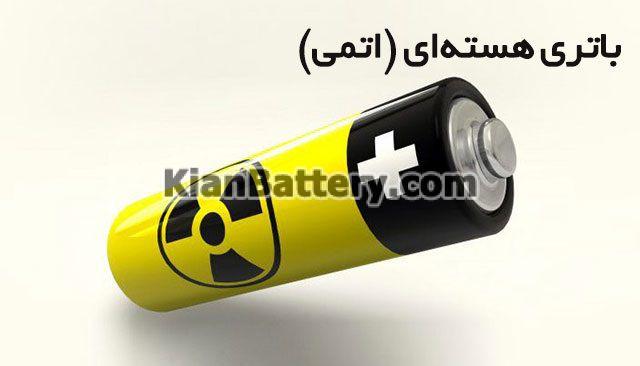 باتری هسته ای چیست و چه کاربردهایی دارد؟