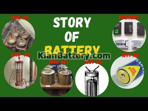 تاریخچه ساخت باتری در ایران