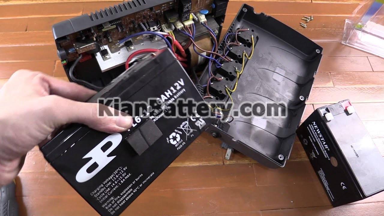 maxresdefault 1 خریدار ضایعات باتری ups   باتری فرسوده یو پی اس